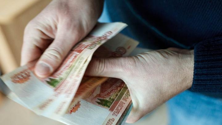 В Тюмени руководитель предприятия 15 месяцев не платил зарплату сотрудникам