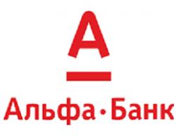 Альфа-Банк идет навстречу малому бизнесу
