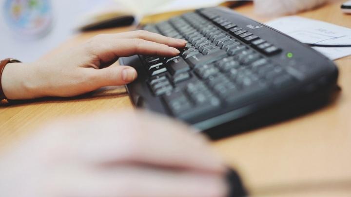 В нескольких районах Тюмени пропал интернет от провайдера Дом.ru