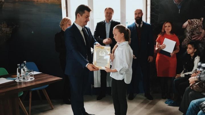 В Ростове были награждены победители конкурса «ЭКОлогия и творчество»