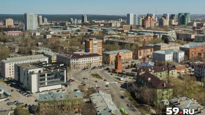 «Умный город», кадры и технореволюция. В Перми определили стратегию развития цифровой экономики края