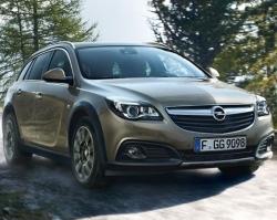 «Зет-Моторс» представляет новый Opel Insignia Country Tourer