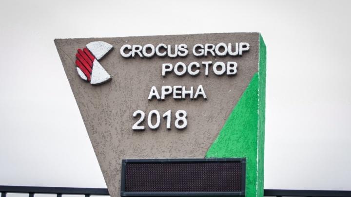 Госдума утвердила закон о штрафах за спекуляцию билетами на матчи ЧМ-2018