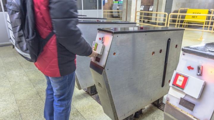 Самарцы смогут пополнять транспортные карты в метро с 1 декабря