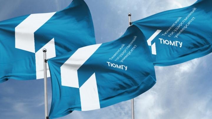 Ведущее дизайн-бюро России создало новый бренд для первого университета Тюмени