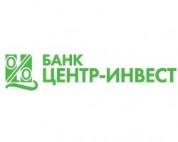 Расчетный счет бесплатно для всех предпринимателей Юга России