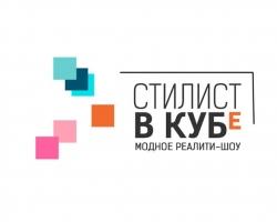 74.ru объявляет модную битву с призовым фондом в сто тысяч рублей