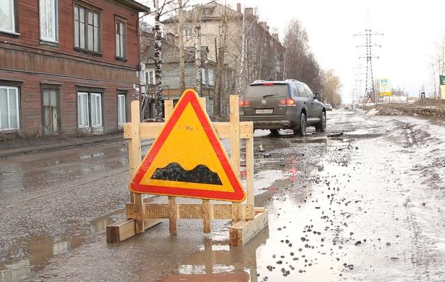 Топ-5 самых плохих дорог Архангельска возглавила улица Гагарина