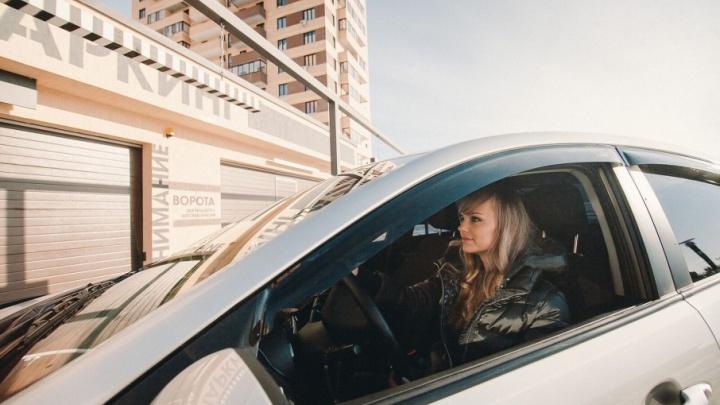 Блондинка за рулем, или Эффектный тест-драйв тюменских парковок