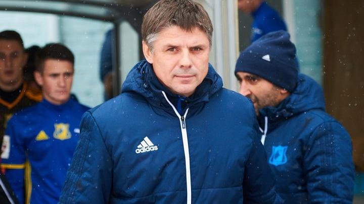Валерий Карпин включил в тренерский штаб ФК «Ростов» Александра Маслова