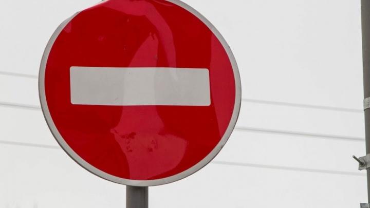 Внимание, водители: 20 мая движение по городу будет ограничено