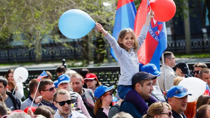 Программа празднования Дня России в Волгограде