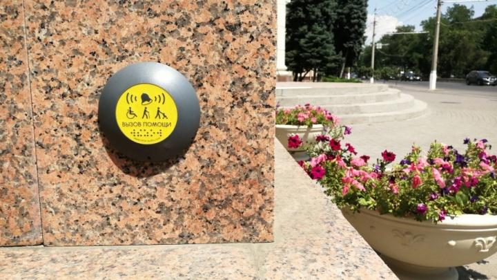 Областная администрация распахнула свои двери для инвалидов