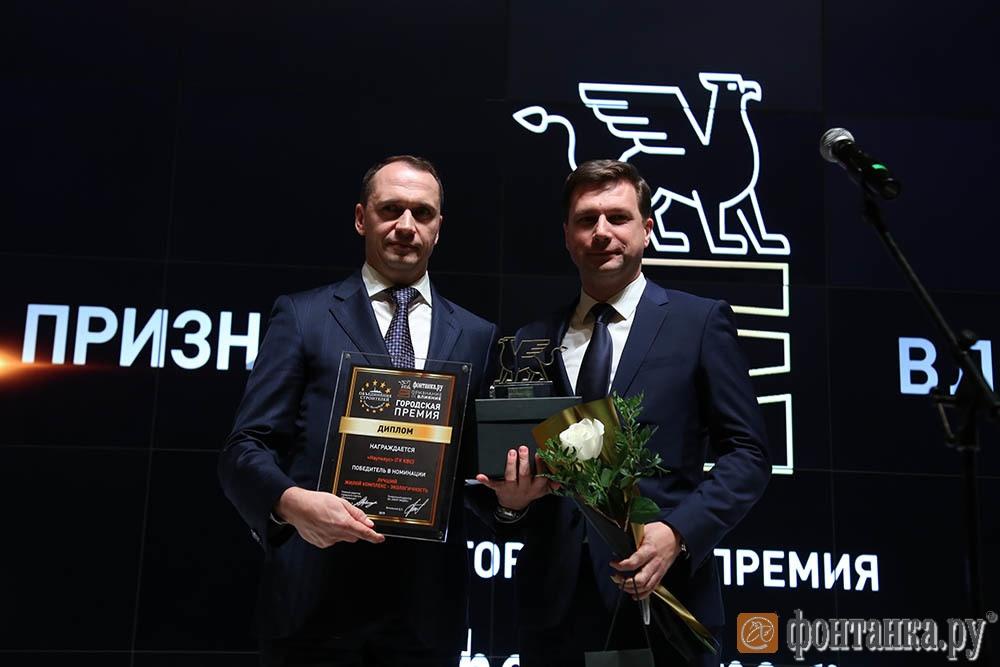 """генеральный директор ГК """"КВС"""" Сергей Ярошенко и Николай Линченко"""