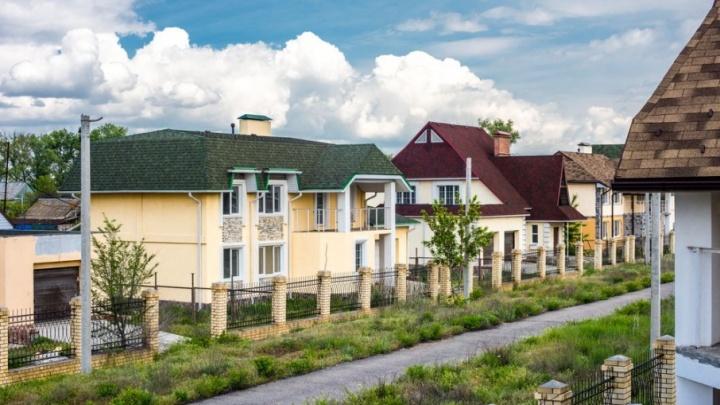 «Бакатино»: собственный дом в центре