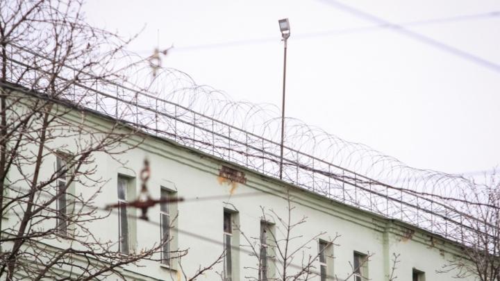 Бывший замначальника донского ГУФСИН скрыл драку между заключенными, опасаясь проверки «сверху»