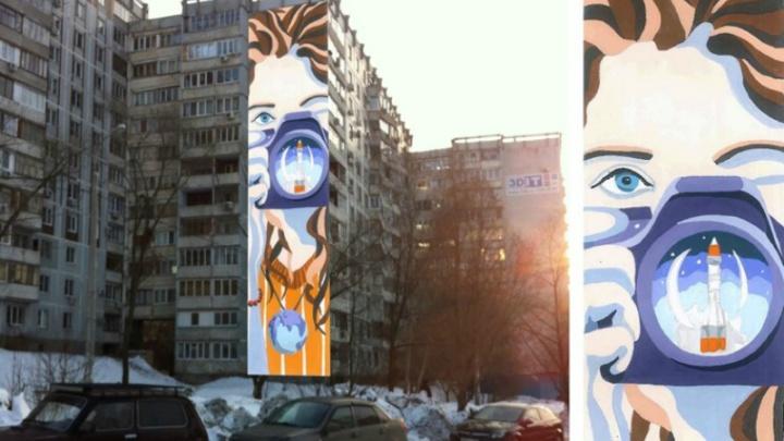 Водопад из окна и портрет Льва Толстого: в Самаре подвели итоги конкурса граффити