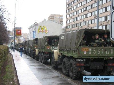 Фото из блога пользователя dymovskiy-name на livejournal.com