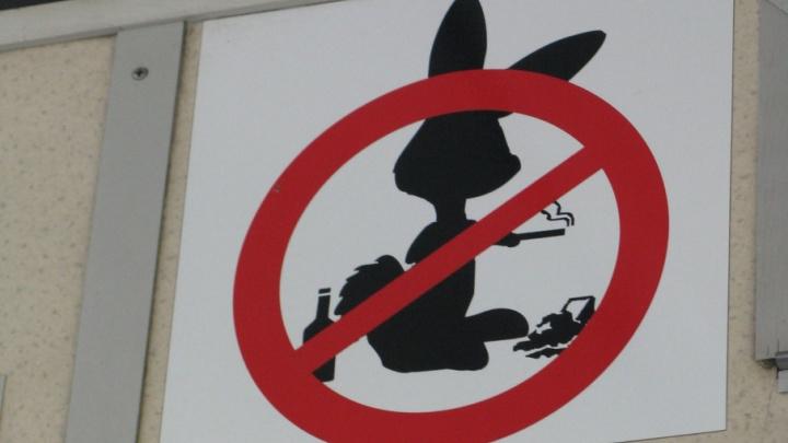 Рабочих волгоградского завода отучают от курения лишением премий
