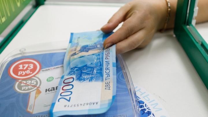 «Валюту не принимаем»: продавцы Волгограда отказались брать новые деньги