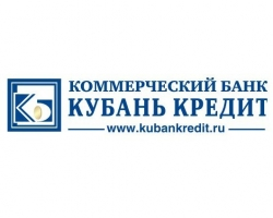Международный день клиента прошел в Ростове в банке «Кубань Кредит»