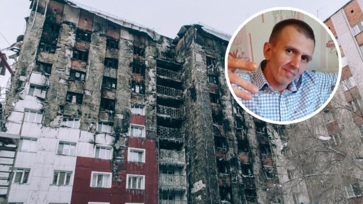 Виновника пожара в девятиэтажке на Олимпийской оставили на свободе: «Я просто забыл выключить утюг»