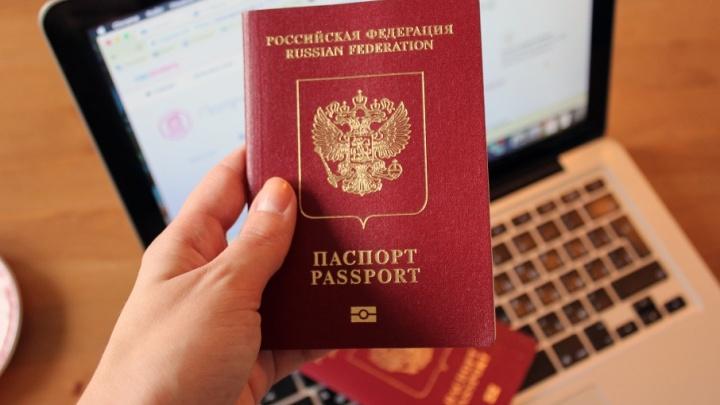 Права и паспорта станут дороже: Госдума повысила пошлину за оформление документов