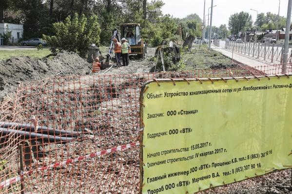 Также разрабатывается проект по строительству канализации в Аксайском районе