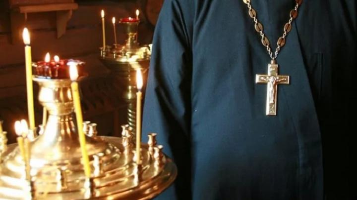В Ярославле ищут священника, который больше года не платил дочке алименты