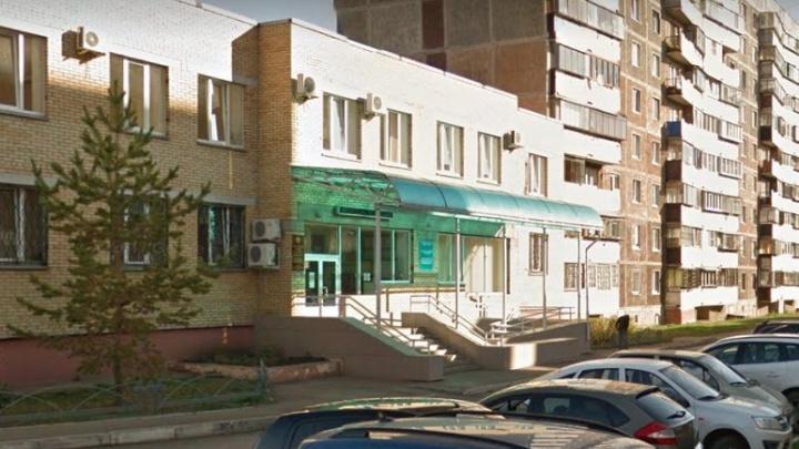 Директора центра занятости на Южном Урале уволили за получение более 660 тысяч рублей