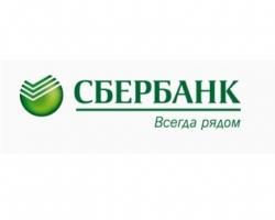 Более 3 тысяч корпоративных карт выдал Северный банк с начала года
