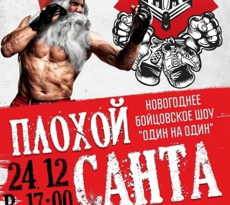 Древарх примет участие в бойцовском шоу