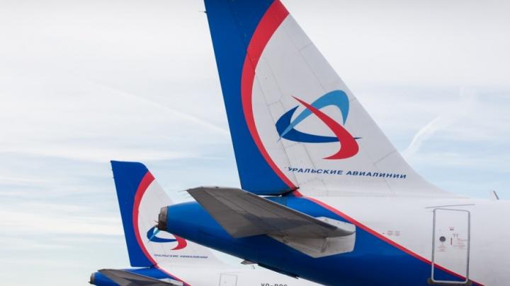 «Уральские авиалинии» предлагают самарцам шесть направлений для хорошего отдыха