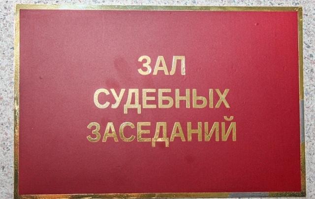 В Самарской области 18-летний юноша попался на покупке наркотиков через закладку