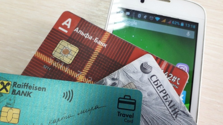 Воровство денег с банковской карты хотят приравнять к тяжким преступлениям