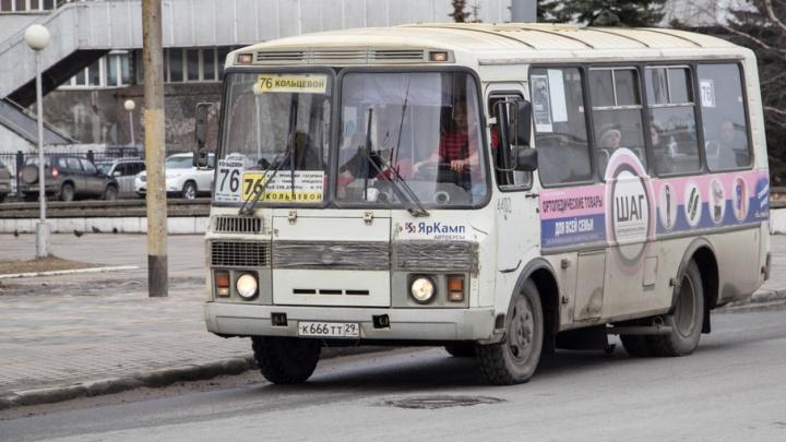 В День города перекроют центральные улицы и изменится схема движения автобусов