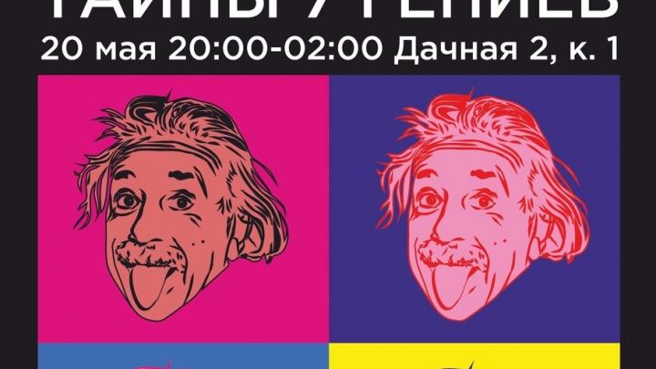 Семь знаменитостей соберутся вместе на Ночь музеев в Самаре