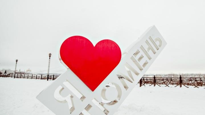 42 свадьбы, съедобное сердце, таинственный незнакомец: смотрим, как тюменцы отмечают День святого Валентина