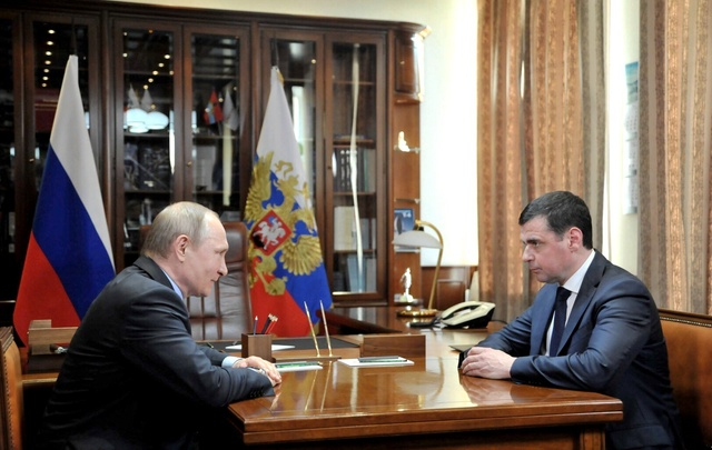 Эксперты дали оценку ярославскому губернатору