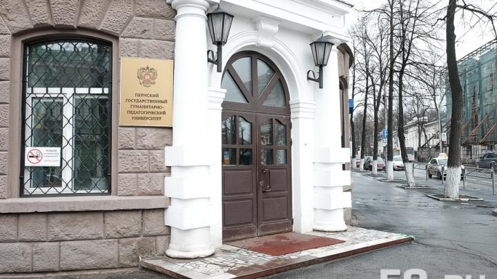 В педагогическом университете Перми открылся бесплатный кинотеатр