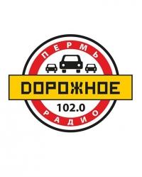 Радиостанция «Дорожное радио» зазвучала в Перми
