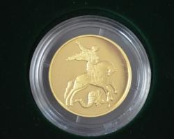 Монеты от Россельхозбанка – оригинальный подарок и вложение средств