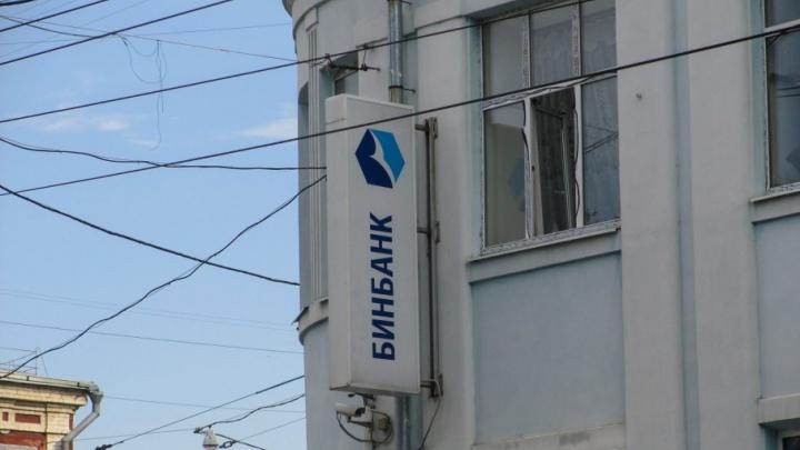 «Ситуация стабилизируется»: челябинцы перестали панически забирать вклады из «Бинбанка»