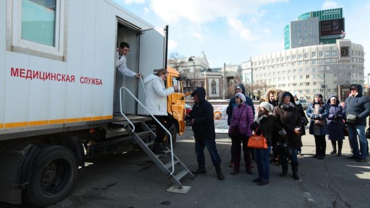 720 челябинцев прошли флюорографию на площади Революции
