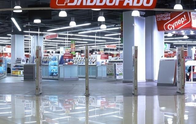 В «Эльдорадо» стартуют «Пять дней суперцен»