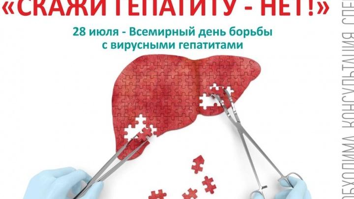 Всемирный день борьбы с «ласковым убийцей»: как обнаружить в своём организме коварную болезнь