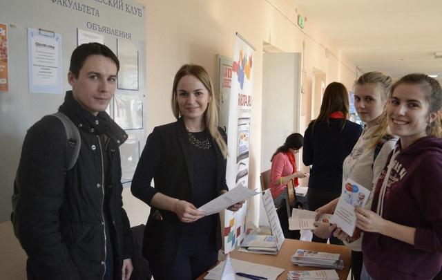 Работа в «Ростелекоме»: перспективы для молодых специалистов