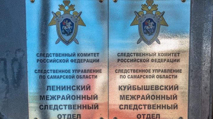 В Куйбышевском районе начали проверку по факту смерти трех человек на пожаре