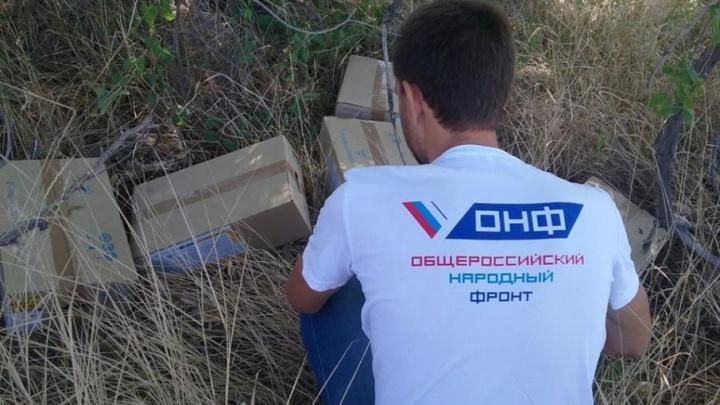 Выброшеннный физраствор для тяжелобольных найден на свалке в Волгограде
