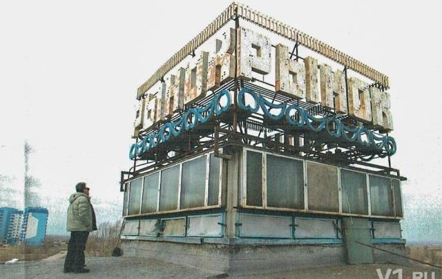 В Волжском купол закрытого городского рынка отремонтируют за 2,5 миллиона